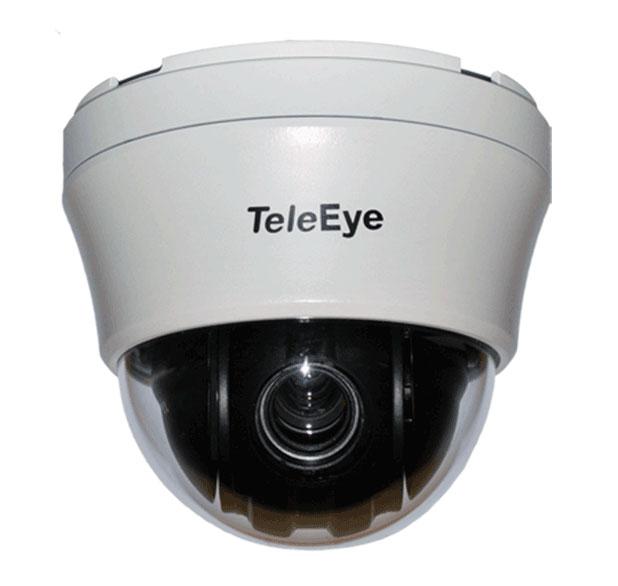 af5010 1080p Speed Dome Camera