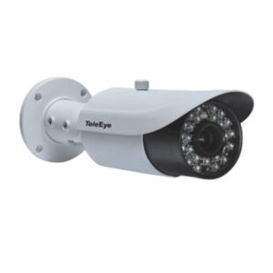MP475AE-HD WQHD IR Vari-focal Camera