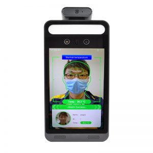MS1110FT – Face Recognition Terminal